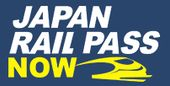 Japan Rail Pass Now