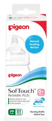 Pigeon PP Wide Neck