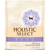 Eagle Pack Holistic Select Chicken Meal and Rice Formula