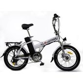 Leitner Electric Folding Bicycle